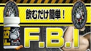 F.B.I 60粒