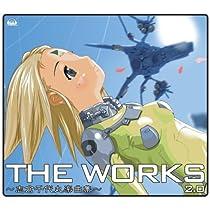 THE WORKS~志倉千代丸楽曲集~2.0