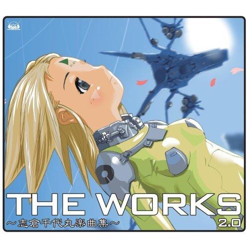 THE WORKS~志倉千代丸楽曲集~2.0の詳細を見る