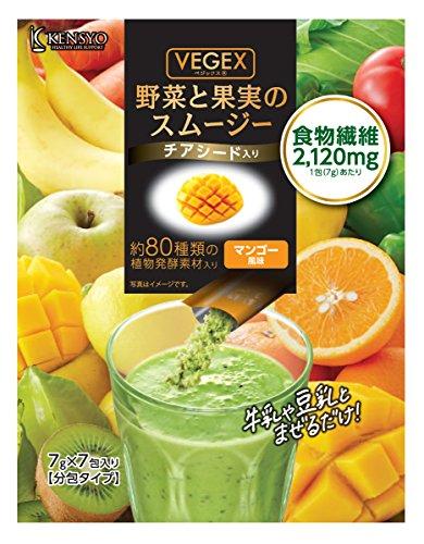 ベジックススムージー マンゴー風味 カレンダー 49g