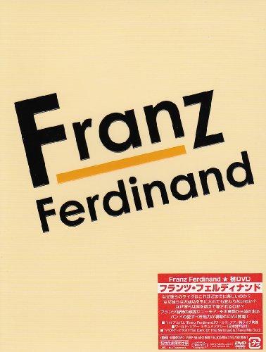 フランツ・フェルディナンド [DVD]の詳細を見る