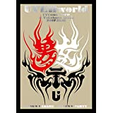 UVERworld TYCOON TOUR at Yokohama Arena 2017.12.21(初回生産限定盤)(特典なし) [DVD]