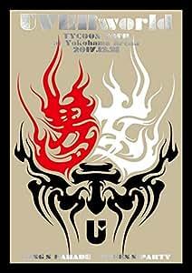 【早期購入特典あり】UVERworld TYCOON TOUR at Yokohama Arena 2017.12.21(初回生産限定盤)(B3ポスターカレンダーA付) [Blu-ray]