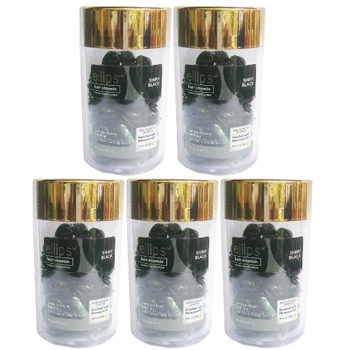 機関味大惨事エリップスellipsヘアビタミン洗い流さないヘアトリートメント50粒入ボトル5本組(海外直送品)(並行輸入品) (黒5本)
