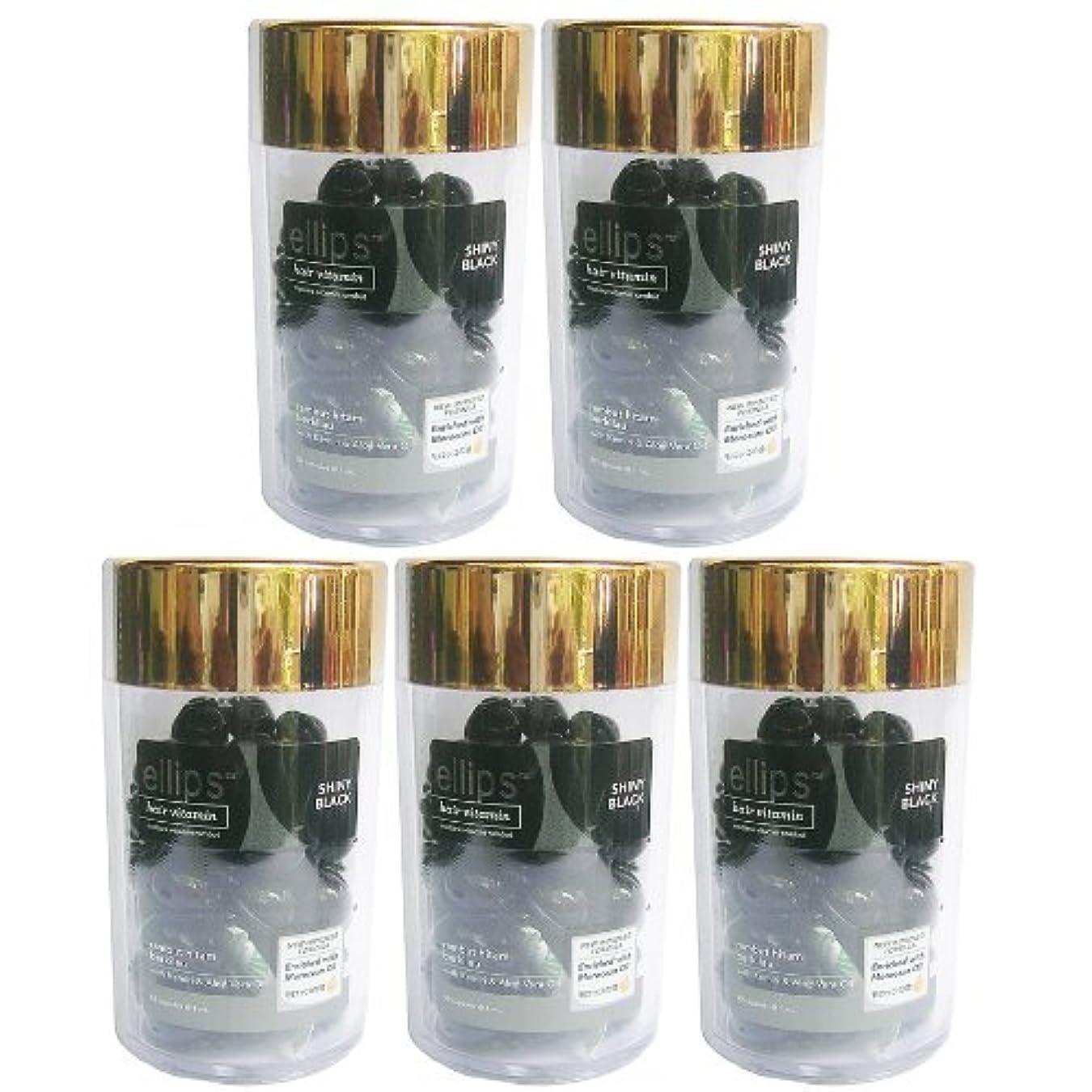 連帯貧しいハングエリップスellipsヘアビタミン洗い流さないヘアトリートメント50粒入ボトル5本組(海外直送品)(並行輸入品) (黒5本)
