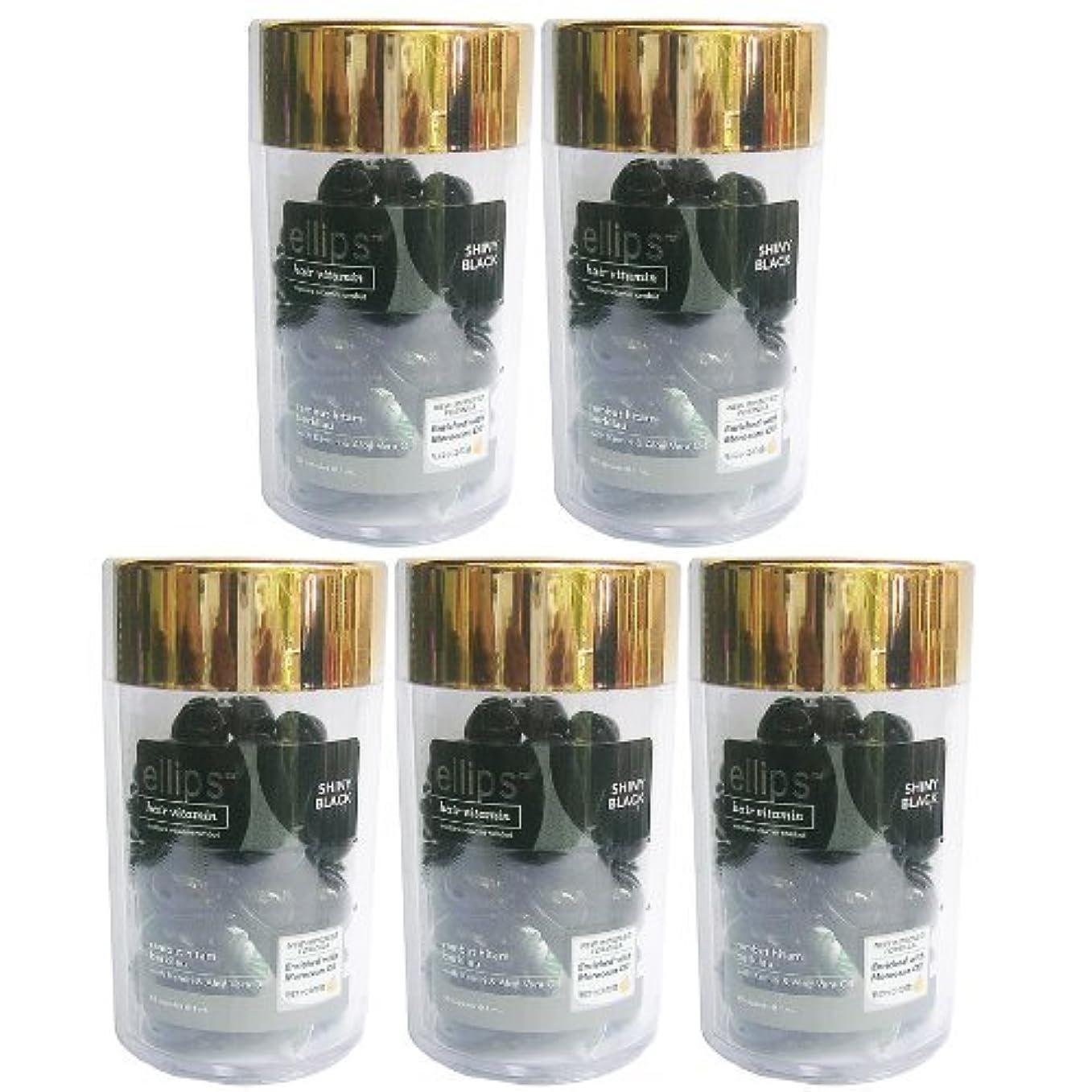 アンカー甥隔離するEllips(エリプス)ヘアビタミン(50粒入)5個セット [並行輸入品][海外直送品] ブラック