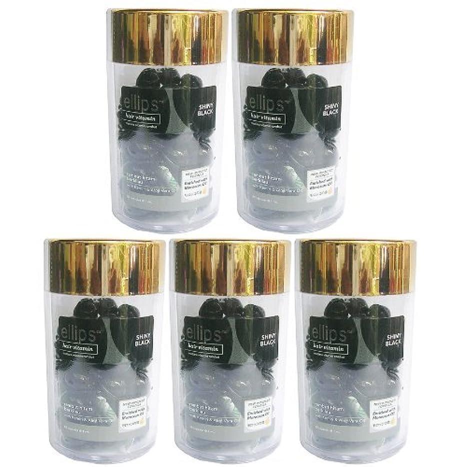 浴室アライアンスプライムEllips(エリプス)ヘアビタミン(50粒入)5個セット [並行輸入品][海外直送品] ブラック
