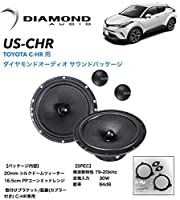 DIAMOND AUDIO ダイヤモンドオーディオ US-CHR トヨタ C-HR用ダイヤモンドオーディオサウンドパッケージ