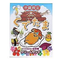 沖縄限定 ぐでたま クリームサンド 紅芋 16枚入り×5箱 沖縄県産紅芋を使用
