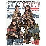 PEACE COMBAT 2021年 05 月号 [雑誌]