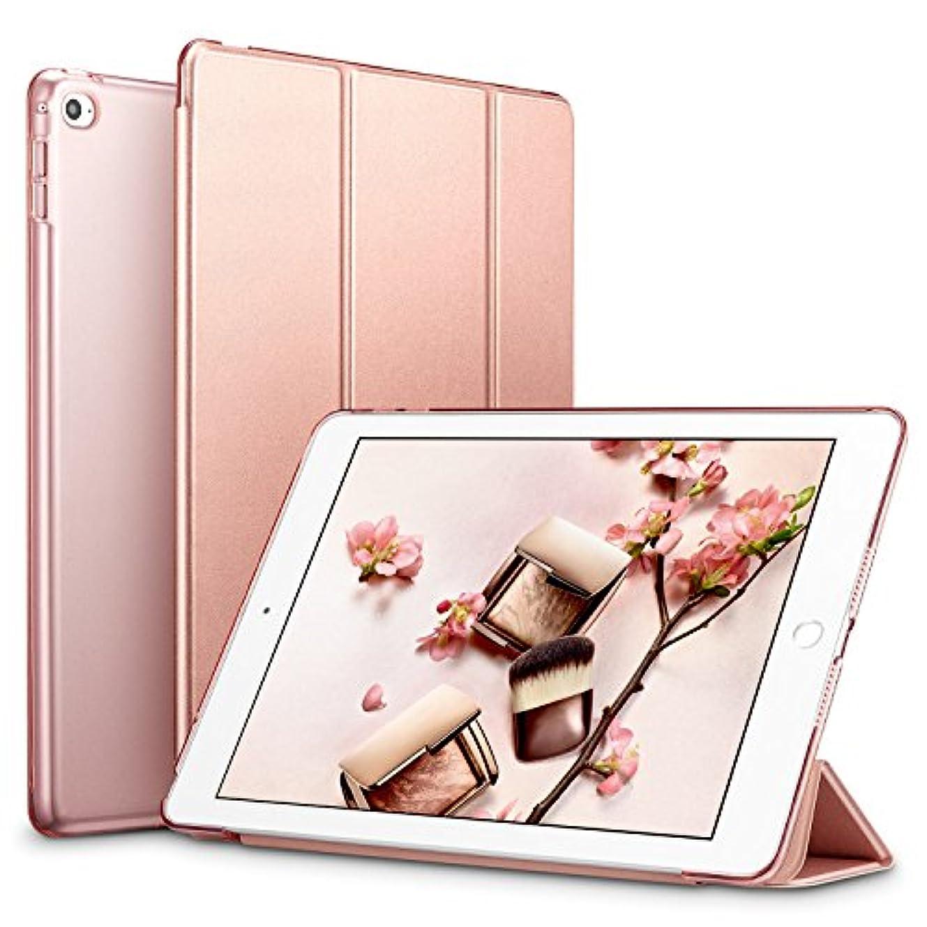 アマチュア突撃野菜ESR iPad Mini4 ケース クリア iPad Mini4 カバー レザー PU スタンド機能 スリム傷つけ防止 オートスリープ ハード三つ折タイプ iPad Mini4(第四世代) 専用スマートカバー(ローズゴールド)