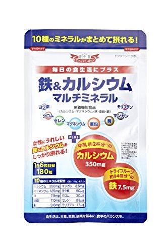 ドクターシーラボ 鉄&カルシウム マルチミネラル 180粒 タブレットタイプ サプリメント