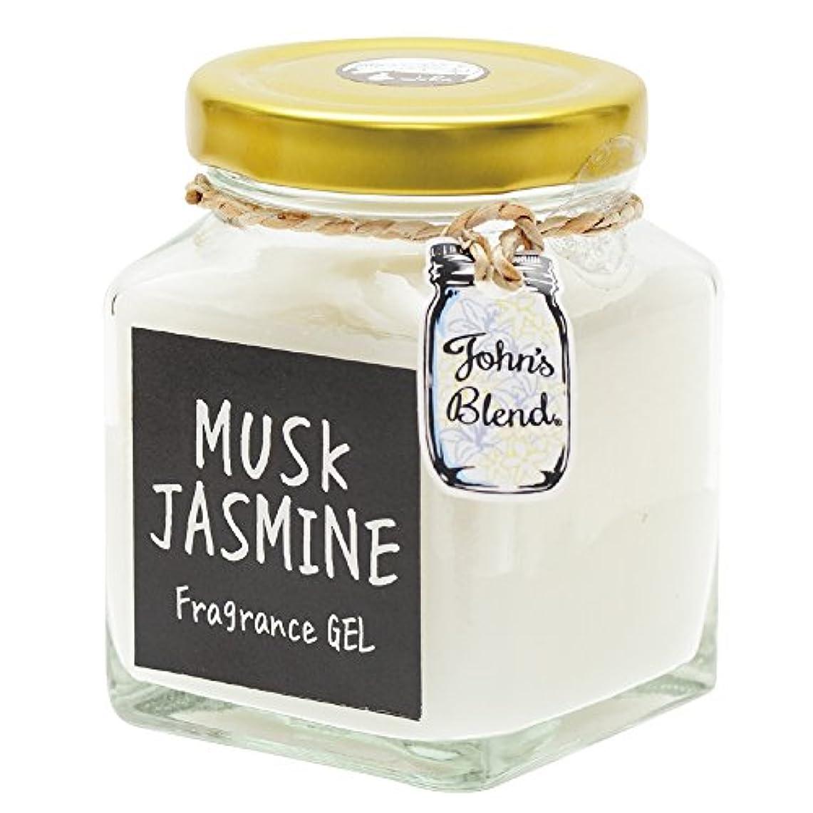 評判簡潔なボイコットノルコーポレーション John's Blend ルームフレグランス フレグランスジェル OA-JON-4-6 ムスクジャスミンの香り 135g