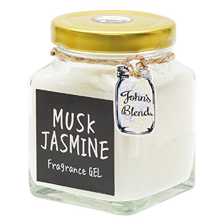 敬意を表してギター衣服ノルコーポレーション John's Blend ルームフレグランス フレグランスジェル OA-JON-4-6 ムスクジャスミンの香り 135g