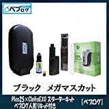 51CgkXRladL. SL160 - 【海外】「Asmodus Stride VR-80」 「Sikary Paladin 80W」「Smoktech SMOK TFV8 Big Baby Light Edition」