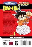 Dragon Ball vol.1 画像