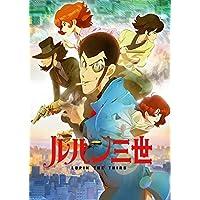ルパン三世 PART5 Vol.1 [DVD]