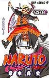 NARUTO -ナルト- 巻ノ三十三