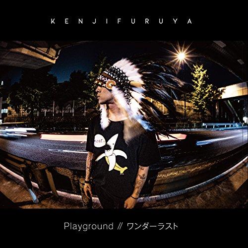 【Garden/May J.】超名曲をDJ KAORIらと初公式カバー!歌詞&収録アルバム情報あり♪の画像