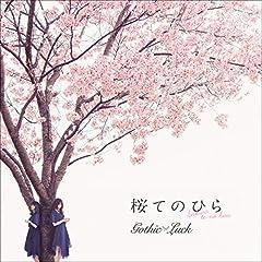 Gothic×Luck「桜てのひら」のジャケット画像