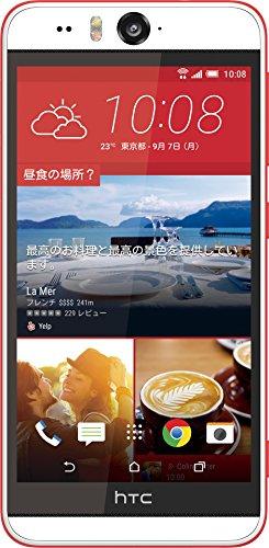 HTC Desire Eye SIMフリー スマートフォン レッド ケースセット DESIRE-EYE-RD SET