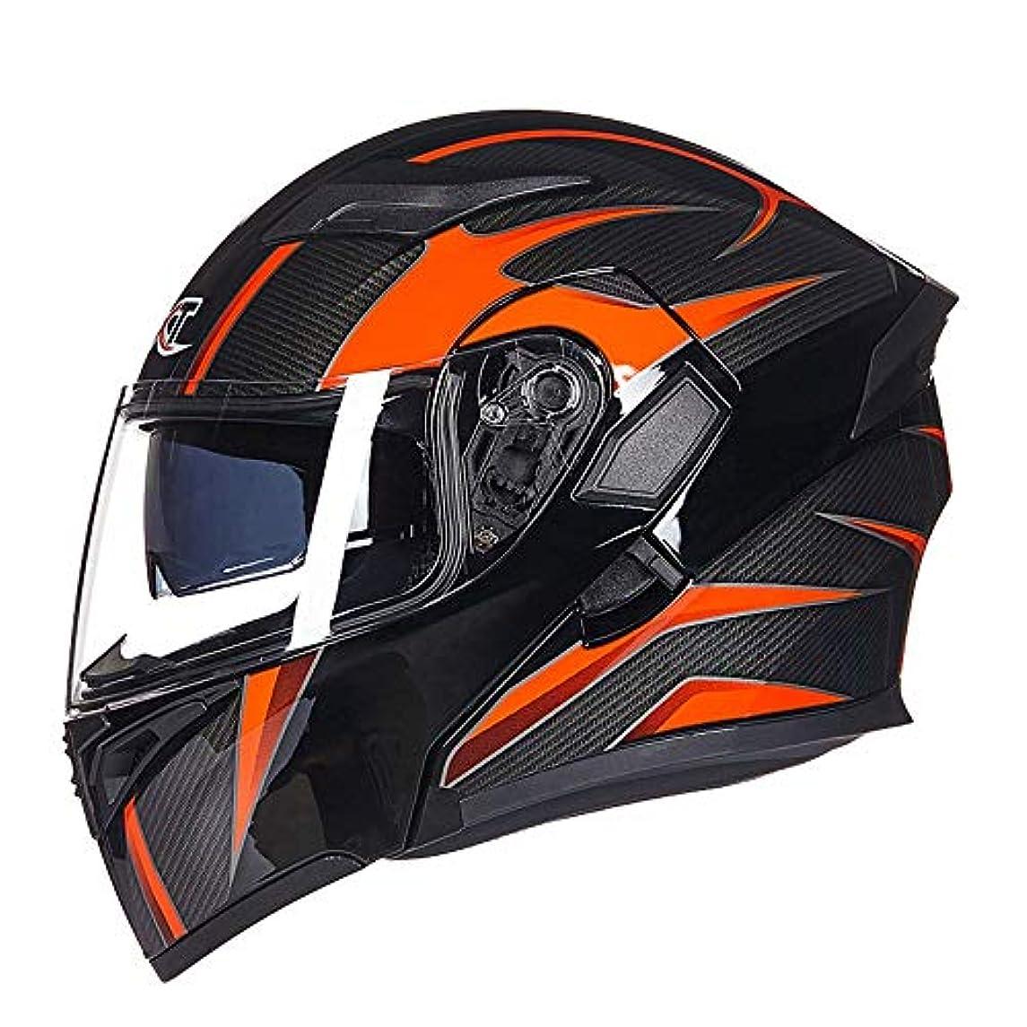 アンドリューハリディ睡眠頬ETH オートバイヘルメットダブルレンズ防曇ヘルメット完全ヘルメット通気性快適な乗馬用ヘルメット四季利用可能 保護 (Size : M)