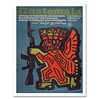 Propaganda Cuba Guatemala Revolution Maya Rifle Solidarity Art Print Framed Poster Wall Decor 12X16 Inch 宣伝キューバグアテマラ革命ポスター壁デコ