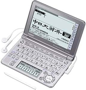 CASIO Ex-word 電子辞書 XD-GF7350 音声対応 66コンテンツ 中国語エキスパートモデル 5.7型液晶クイックパレット付き