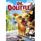 ドクター・ドリトル ザ・ファイナル [DVD]