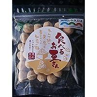 食べるお豆さん きな粉大豆 10袋まとめて 55gx10袋