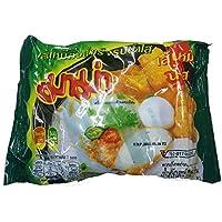 センミ― ナムサイ ライスヌードル ( ビーフン 極細麺 55g×30袋入) <クリアスープ>SEN MEE NAM SAI タイ 袋ラーメン