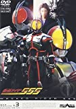 仮面ライダー555(ファイズ) VOL.13 [DVD]