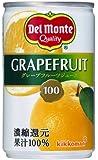 デルモンテ グレープフルーツジュース 160g×30本