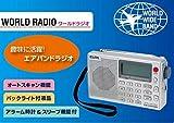 ELPA ワールドラジオ ER-C57WR