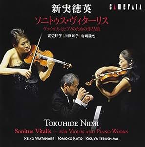 新実徳英:ソニトゥス・ヴィターリス~ヴァイオリンとピアノのための作品集