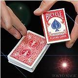 マジック 小さくなるカードケース FF-07