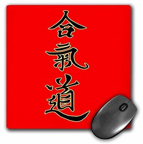 3drose合気道Calligraphy Red Japan...