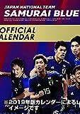 エヌ・ケィ・プランニング サッカー日本代表 2020年 カレンダー CL-754 壁掛け A2