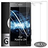 Yelloy Sony Xperia Z4 ガラスフィルム SO-03G/SOV31/402SO 強化ガラス 保護フィルム フィルム 保護ガラス ガラス 9H 液晶保護フィルム