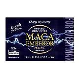 マカエンペラー 1箱90粒入 1包3粒×30包 マカ シトルリン クラチャイダム