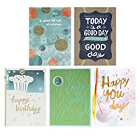 Hallmark Birthday Greeting Card Assortment (5 Cards 5 Envelopes) [並行輸入品]