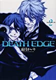 DEATH EDGE 2 (電撃コミックス)
