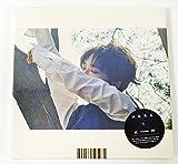 イェソン スーパージュニア YESUNG Super Junior - Here I Am (1st Mini Album) CD + Folded Poster [韓国盤]