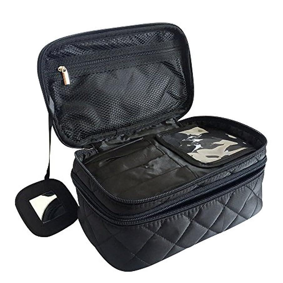 批判抑制トイレONEGenug プロ用 メイクボックス 高品質 多機能 多容量 メイクブラシバッグ 収納ケース スーツケース?トラベルバッグ 化粧 バッグ メイクブラシ 化粧道具 小物入れ 23cm×14cm×10cm