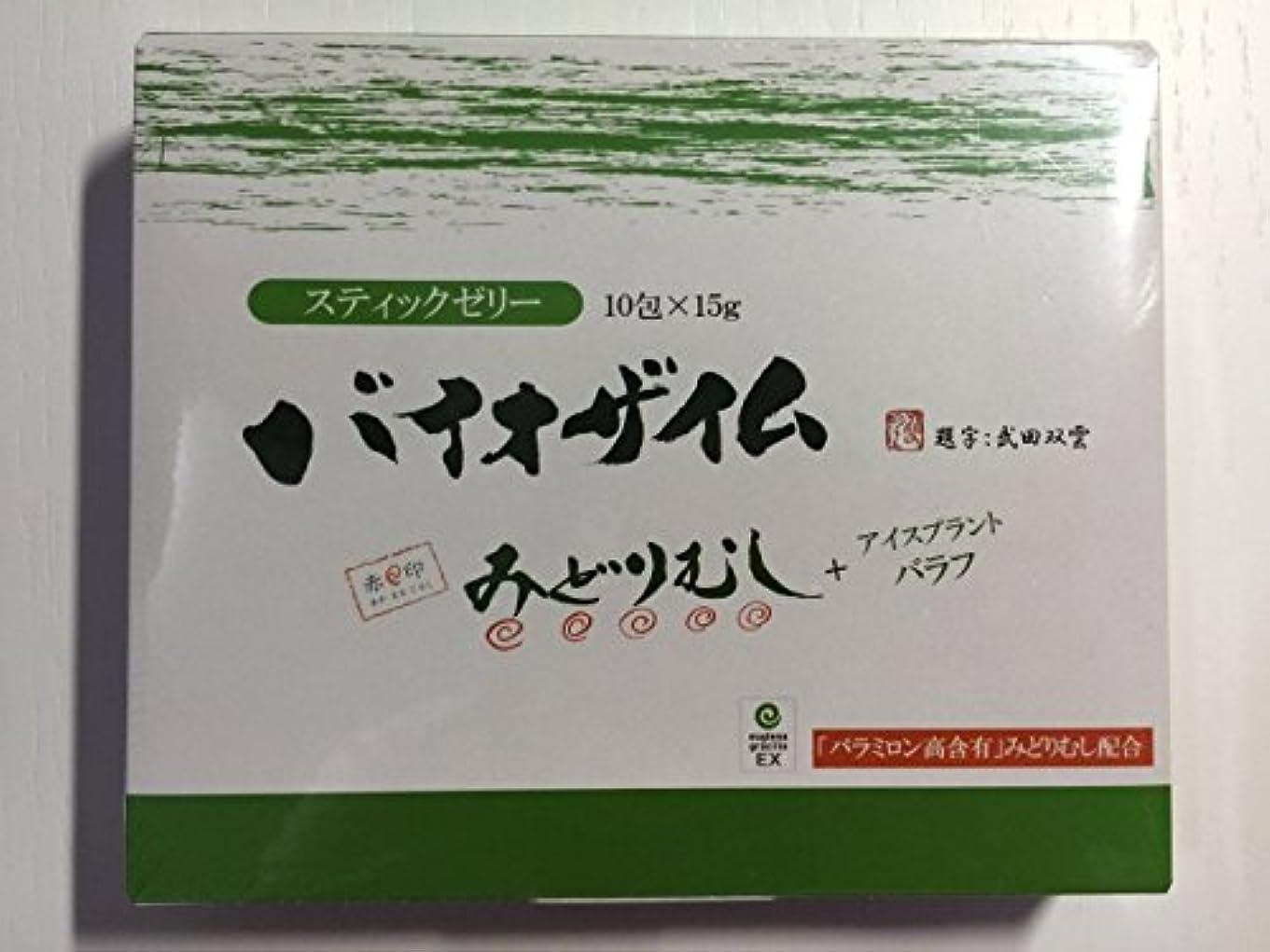 郵便番号商人賞賛バイオザイムスティックゼリー 3箱セット
