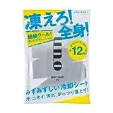 資生堂 ウーノ さっぱりボディーシート(アイス) 12枚