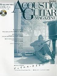 アコースティック・ギター・マガジン (ACOUSTIC GUITAR MAGAZINE) 2010年 06月号 2010 SPRING ISSUE Vol.44 (CD付き) [雑誌]
