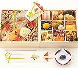お食い初め 豪華 二段セット 日本橋正直屋 和食伝統料理の老舗 これ一つでお食い初めの儀式が出来ます (お食い初め二段お重盛付け済み)
