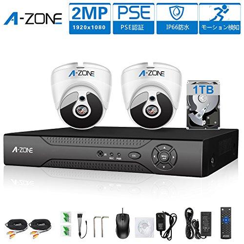 A-ZONE 防犯カメラ 200万画素タイプ AHD DVR...