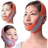 Remeehi 引き上げマスク 頬のたるみ 額 顎下 頬リフトアップ ピンク グレー 弾力V-ラインマスク 引っ張る リフティング フェイス リフトスリムマスク 美容 フェイスマスク オレンジ